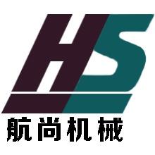 南宁航尚机械设备雷竞技下载链接官网app