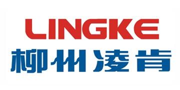 柳州凌肯焊割雷竞技app下载官方版设备雷竞技下载链接官网app