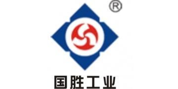 青岛国胜焊割设备雷竞技下载链接官网app