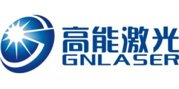 武汉高能激光设备制造雷竞技下载链接官网app