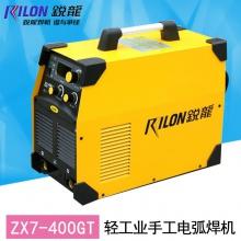 锐龙手工电弧雷竞技下载官方版 ZX7-400GT 电雷竞技下载官方版