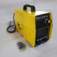 毛毛虫雷竞技下载官方版双电压手工焊ZX7-250S